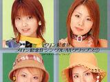 Melon Kinenbi Single M Clips ①