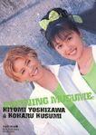 74126 Cover Single Iroppoi Jirettai Yoshi, Koharu 122 332lo