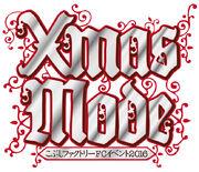 Kobushi-Christmas2016-logo