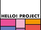 Hello! Project DVD Magazine Vol.61