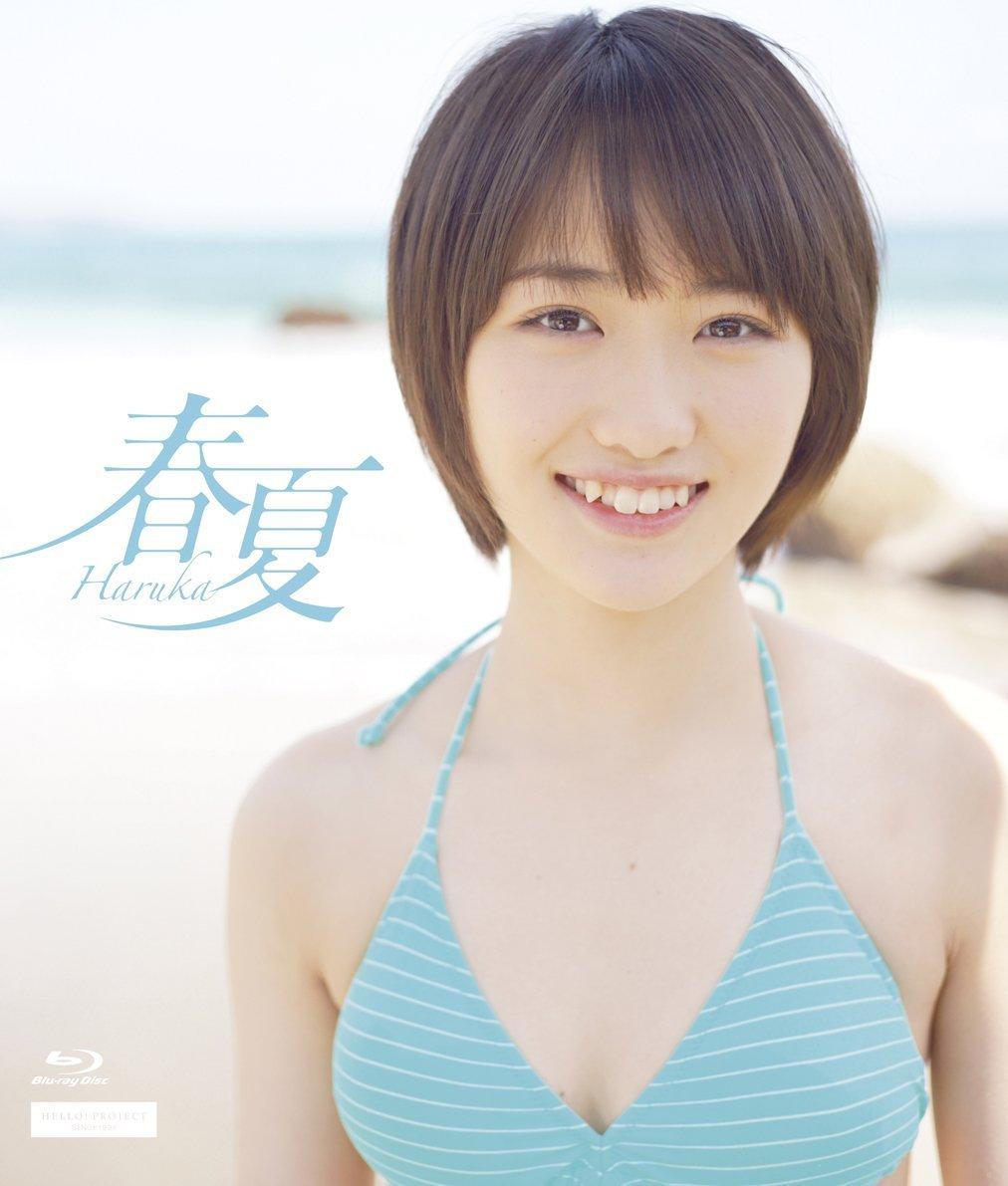 Blu Ray By Kudo Haruka