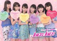 Juice=Juice, Kanazawa Tomoko, Magazine, Miyamoto Karin, Miyazaki Yuka, Otsuka Aina, Takagi Sayuki, Uemura Akari-386120