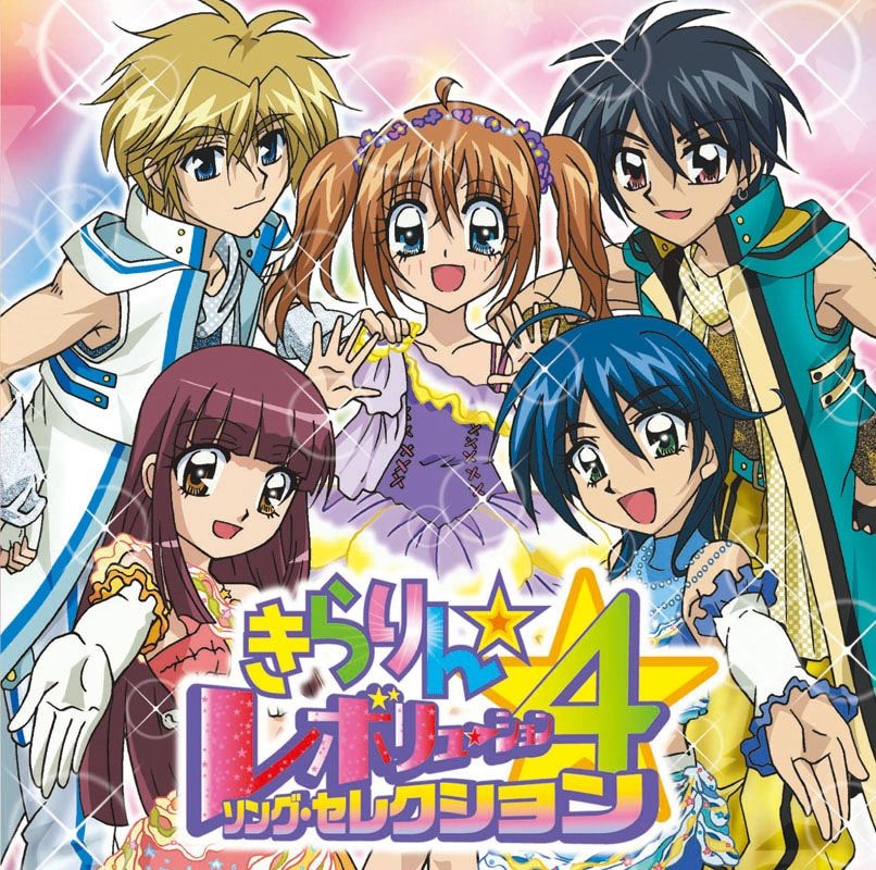 Anime In Gma List: Kirarin☆Revolution Song Selection 4