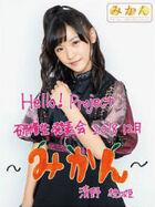 KiyonoMomohime-HappyoukaiDec2018