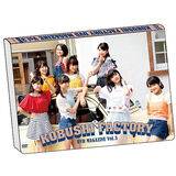 Kobushi Factory DVD Magazine Vol.3