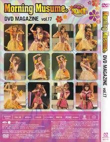MorningMusumeDVDMagazineVol17-other