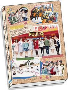 Tsubaki-DVDMag4-coverpreview