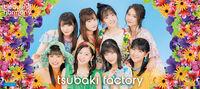 TsubakiFactory-H!P2019SUMMER-mft