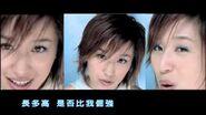 本多RuRu - 單身女子俱樂部 (官方完整版MV)