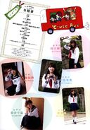 Cute-10thAnniversaryBook-preview06