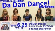 Da Dan Dance!MUSIC VIDEOを アプガ がみてみた