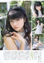 Kanazawa Tomoko-395606