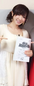 Konno asami2014png