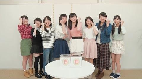 Hello! Project Kenshuusei Happyoukai 2016 ~Haru no Koukai Jitsuryoku Shindan Test~