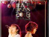 Takahashi Ai・Niigaki Risa FC Event AiGaki DISCO 2018 ~Time Slip~