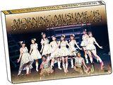 Morning Musume '15 DVD Magazine Vol.68