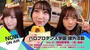 「ハロプロダンス学園 課外活動」予告編 ダンスチャンネル
