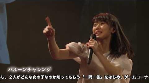 DVD『モーニング娘。'17 13期メンバーFCイベント』