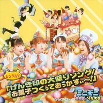 GenkiJirushinoOomoriSong-dvd