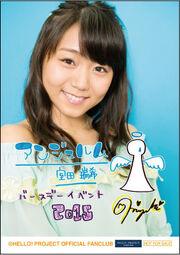 Mizuki17thBirthday