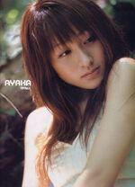 Up To Boy 10.2003 AYAKA (4)