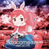 Usagi tocome (feat. Kopink)