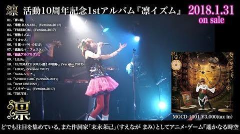 "10 Shuunenkinen Album ""Rinism"" Digest"