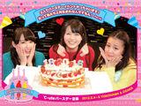 """℃-ute Birthday Kikaku """"3nin de Birthday Event Yacchaimasu! Datte Watashitachi 2gatsu Umare Nandesu mon! Part 3"""""""