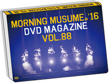 MM16-DVDMag88-coverpreview