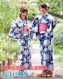 Magazine, Mano Erina, Yajima Maimi-276786