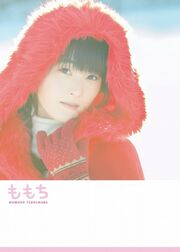 TsugunagaMomoko-MomochiLastPB-Amazoncover