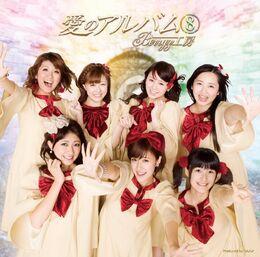 AinoAlbum8-r