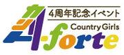 CountryGirls-4Shuunenforte-logo