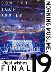 MM19-BESTWISHES-DVD