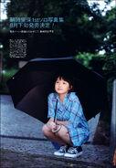 Sayashi-riho-photobook-2148