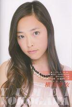 Yokokawa Yumei-429194