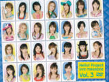 Hello! Project DVD Magazine Vol.3