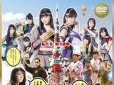JK Ninja Girls (film)