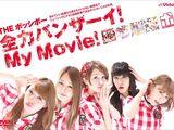 Zenryoku Banzai! My Movie!
