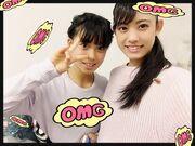 Blog, Kishimoto Yumeno, Kodama Sakiko-609555