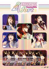 Country Girls 4 Shuunen Kinen Event ~forte~