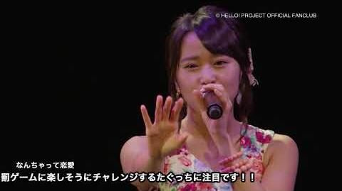 DVD『こぶしファクトリー 広瀬彩海・田口夏実・井上玲音バースデーイベント2017』