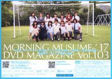 MM17-DVDMag103-back