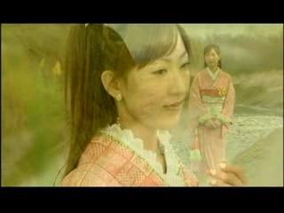Maeda Yuki Sarasara no Kawa
