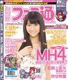 Magazine, Wada Ayaka-385905