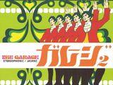 Garage Opening Theme Song Shuu Vol. 2