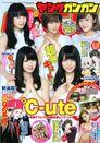 C ute, Hagiwara Mai, Nakajima Saki, Okai Chisato, Suzuki Airi, Yajima Maimi-403320