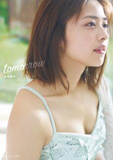 KanazawaTomoko-tomorrow-PBcover