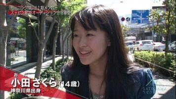 Aika yumeno photo gallery warashi asian
