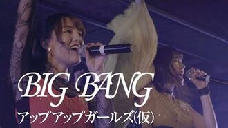 BIG BANG Up Up Girls (Kakko Kari)